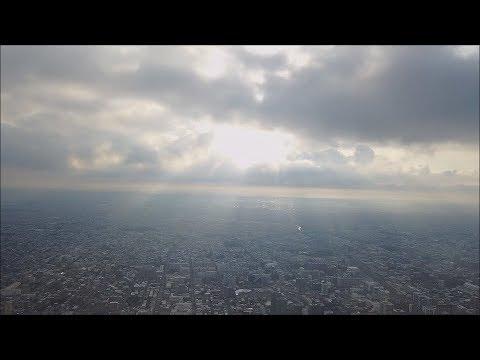 Sapporo Japan (Morning Flight)